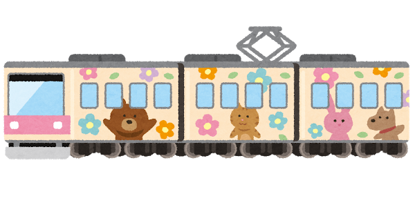 ad_wrapping_train.png
