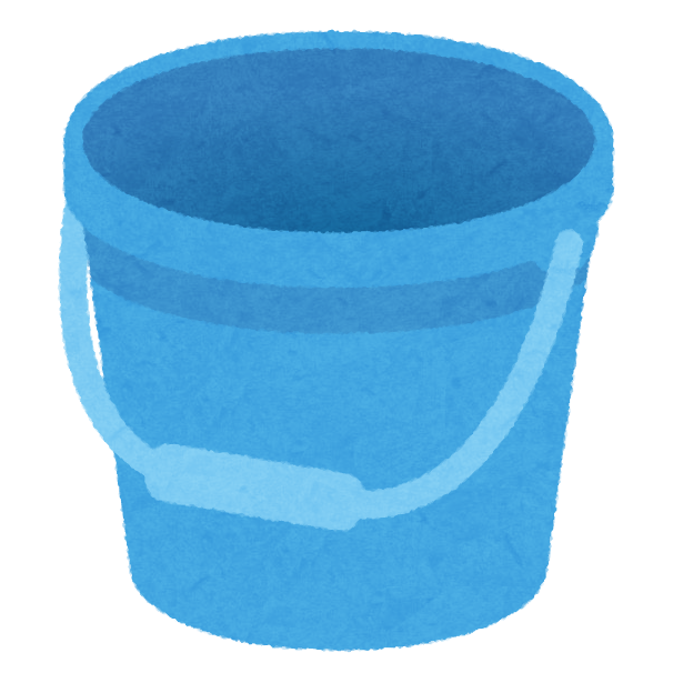 bucket_blue_empty_down.png