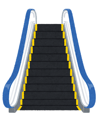 escalator_none.png