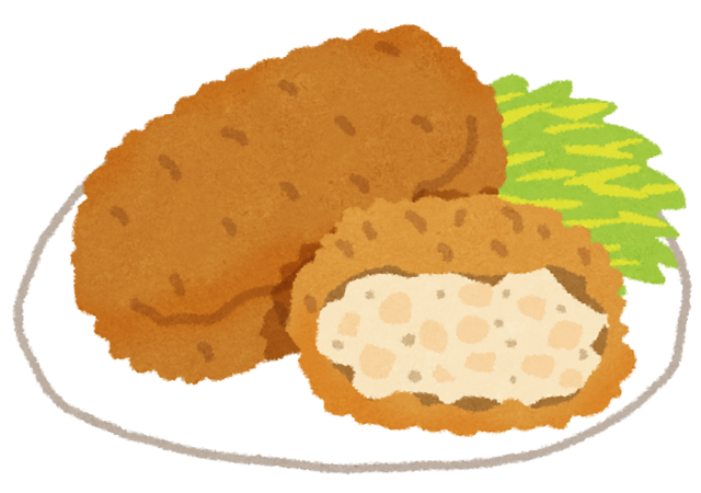food_croquette.png