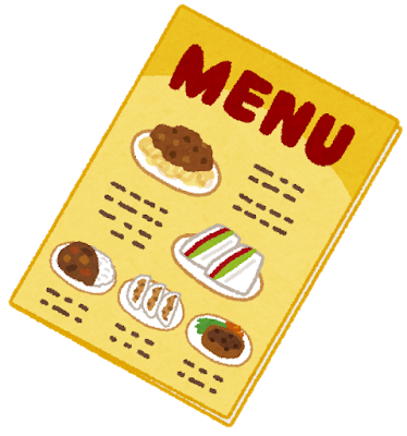 food_menu.png