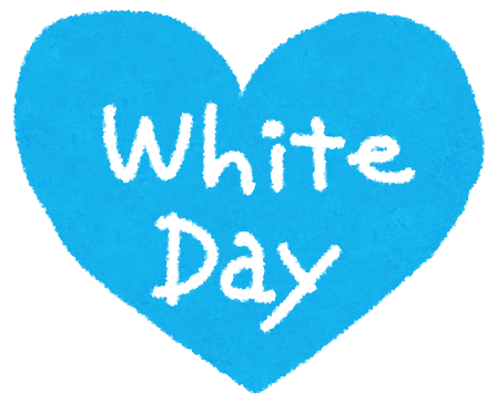 white_day_heart.png