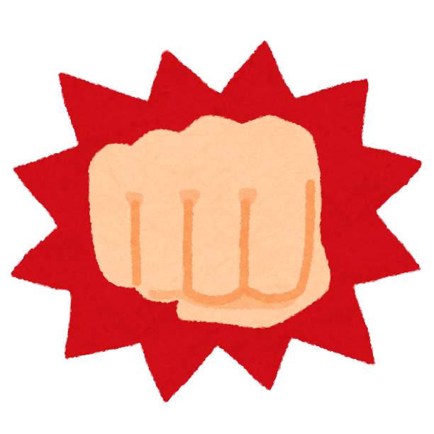 body_punch_hand_red.png